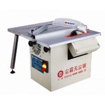 供应尘霸CB150-8型无尘锯 哈尔滨鼎盛工程设备