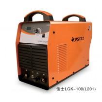 供应佳士LGK-100(L201)等离子切割焊机 佳士等离职切割机 北京佳士LGK等离子切割焊机 佳士焊机