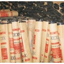 供应油毡纸 防火毡子 沈阳油毡纸 干铺油毡 防火垫 防水·防火·防腐·密封·仓储批发