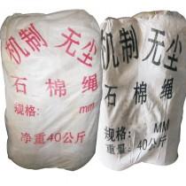 供应石棉绳 石棉布 沈阳石棉绳 石棉布 防水·防火·防腐·密封·仓储批发