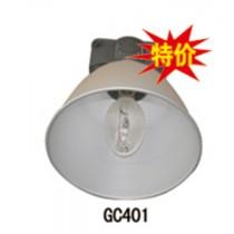 供应GC401工厂灯 东阳照明