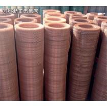 经营铜包钢网 哈尔滨铜包钢网加工制作 新正五金网