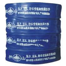 厂家直销搅兰水带 哈尔滨龙禹灌溉器材商店