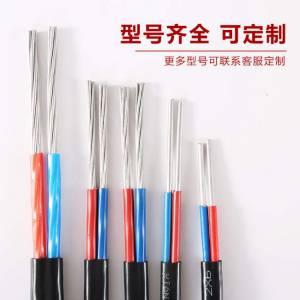 防老化铝护套线 长米段