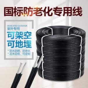 纯国标 防老化铝线