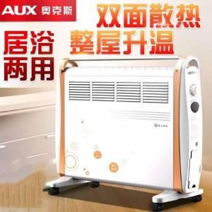 电暖气 三秒速热 三档取暖 二级防水 居浴两用