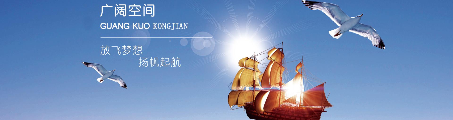 哈尔滨市呼兰区四海机械通用风机制造厂产品宣传,业务宣传主图片